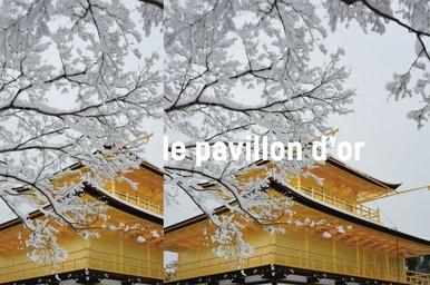 Le Pavillon d'Or |