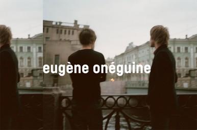 Eugène Oneguine |