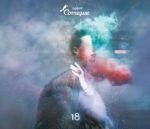Opéra Comique - Brochure de saison. 2018/2019, Opéra Comique |